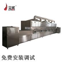 五谷杂粮低温烘焙机什么牌子好五谷杂粮低温烘焙机图片