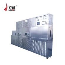 阜阳市微波干燥机多少钱图片