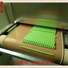 海虾微波熟化机电话图片
