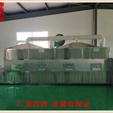 石家庄杂粮粉生产线图片