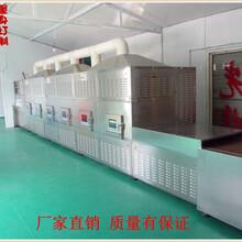 朝阳黄豆烘干机厂家价格图片