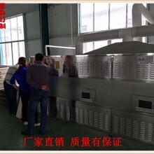 沈阳荞麦小型烘焙机厂商图片