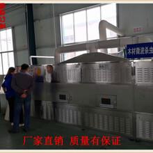 北京荞麦小型烘焙机价格图片