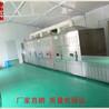鎢酸銨微波干燥設備