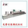 树脂胶粉干燥机