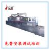 树脂胶粉干燥机厂家