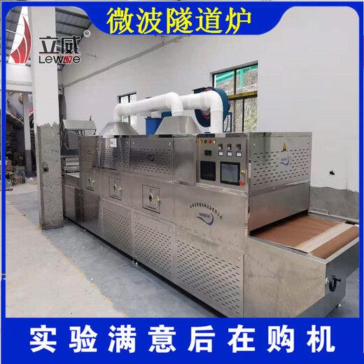 蚌埠黑豆烘焙生產線供應