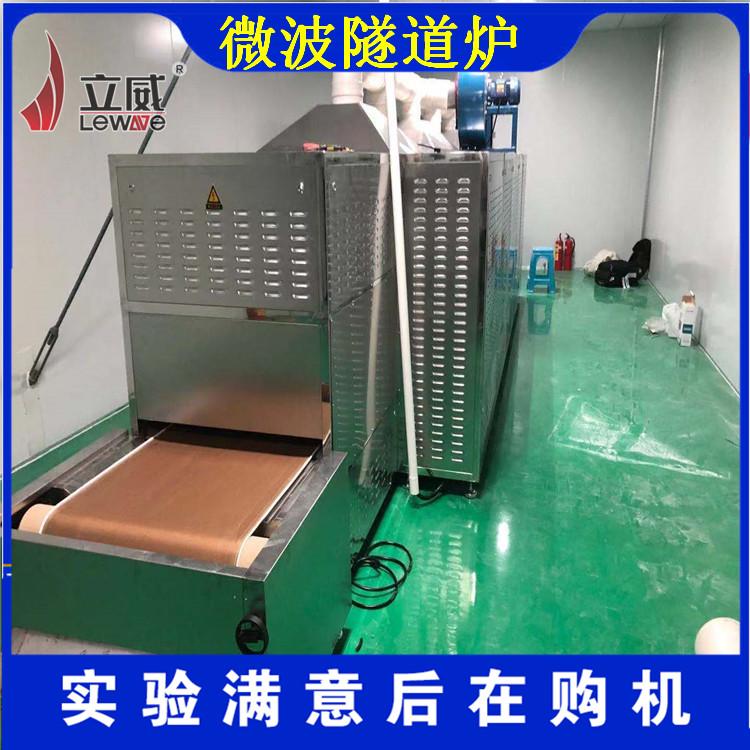 威海綠豆烘焙生產線供應