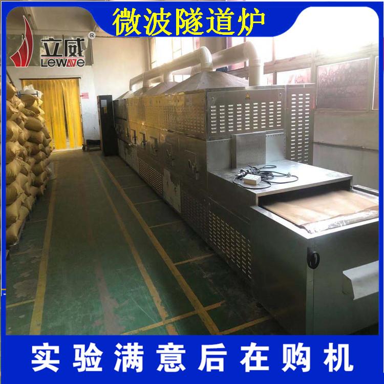 合肥黑豆低溫烘焙設備哪里買