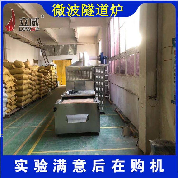 三門峽黑豆低溫烘焙設備價格