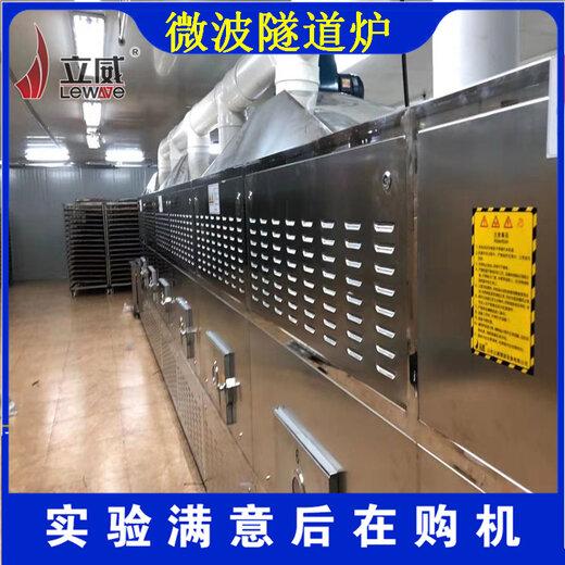 隨州青稞低溫烘焙設備出售
