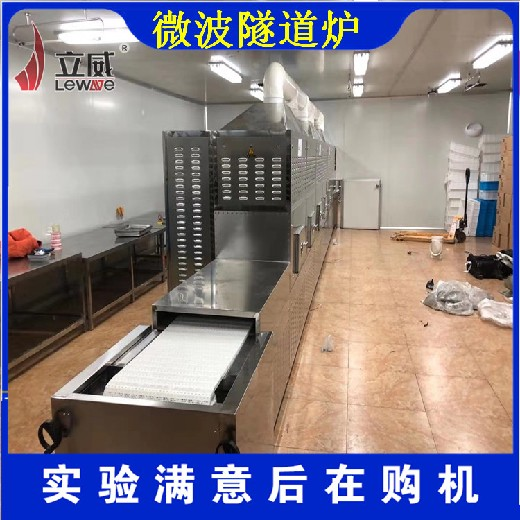 揚州雜糧微波烘焙設備多少錢