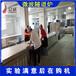 朔州黃豆烘焙設備廠家價格