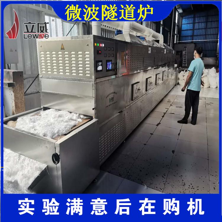 蕪湖黑豆微波烘焙設備出售