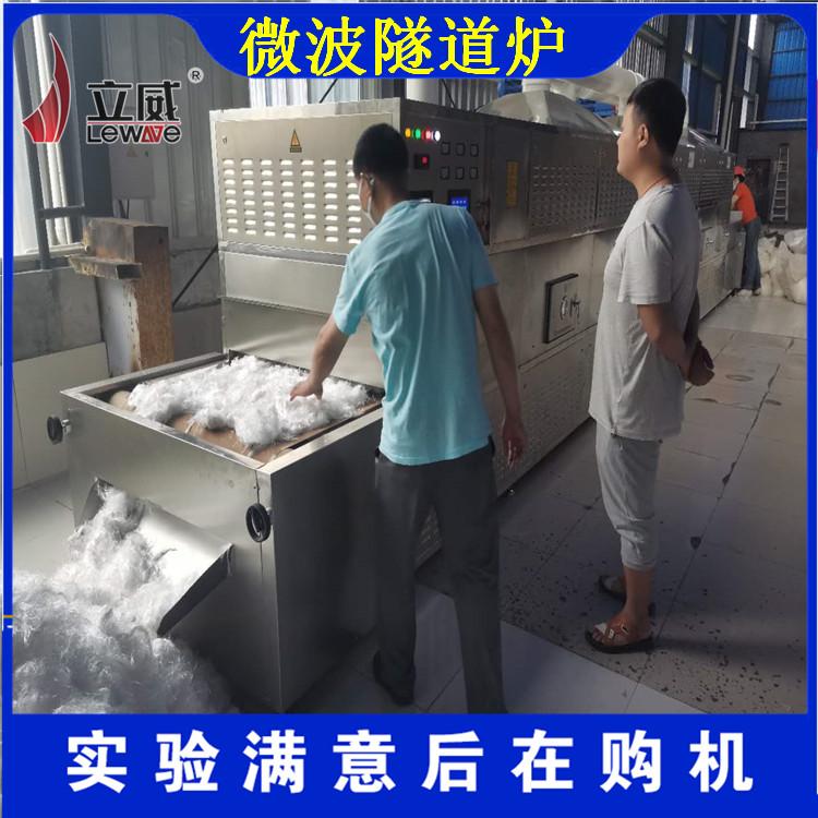 金華五谷雜糧低溫烘焙設備哪里買