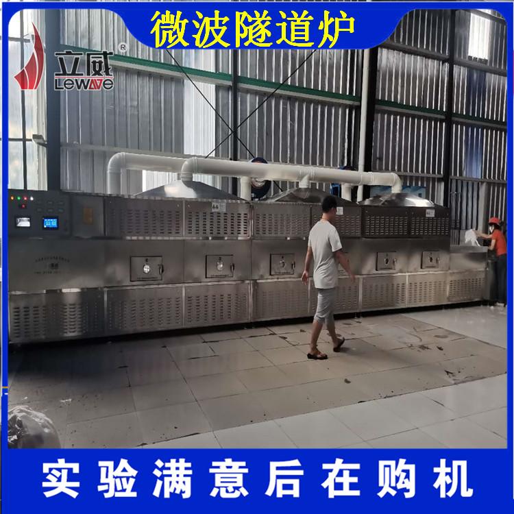 十堰黃豆烘焙設備出售