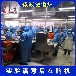 朔州藜麥低溫烘焙設備廠商