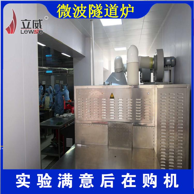 泰州燕麥烘焙設備出售
