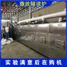 淄博大豆微波烘焙設備