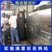 東營五谷雜糧微波烘焙設備哪家買