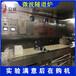 朔州綠豆烘焙生產線設備