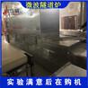 漳州漳州黄豆烘焙必威电竞在线
