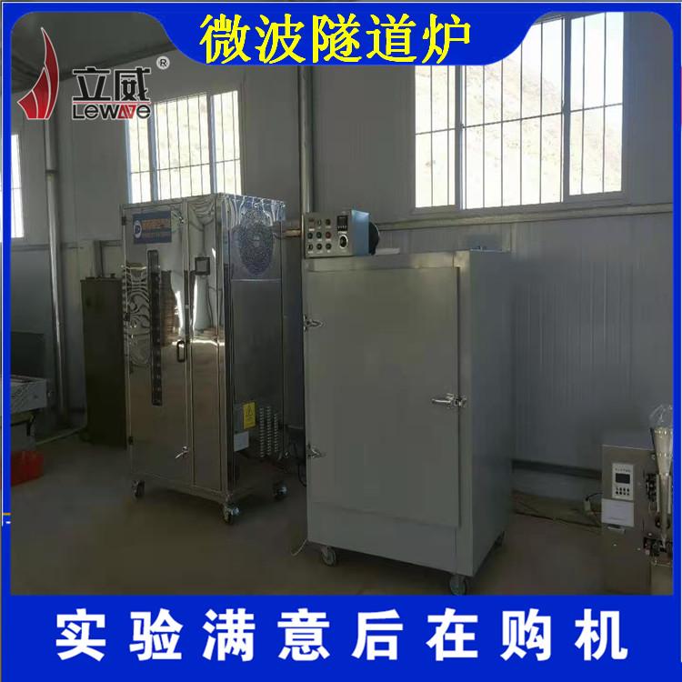金華大豆烘焙生產線廠家價格