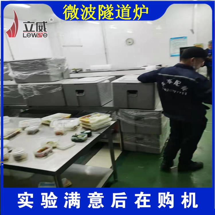 漳州黃豆烘焙設備廠家