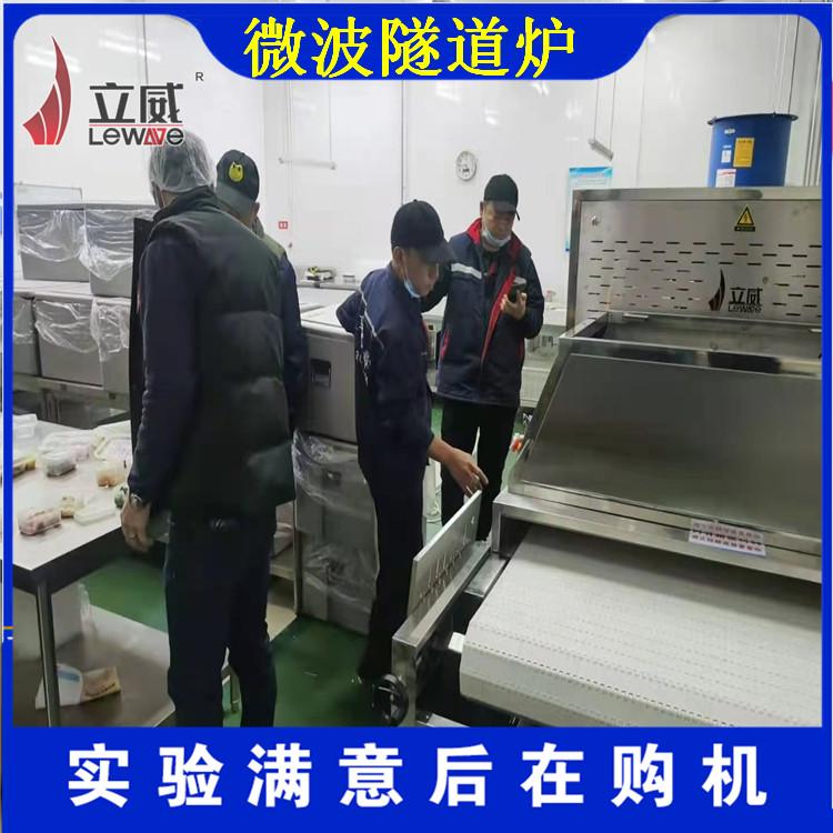 亳州黃豆烘焙設備哪家好