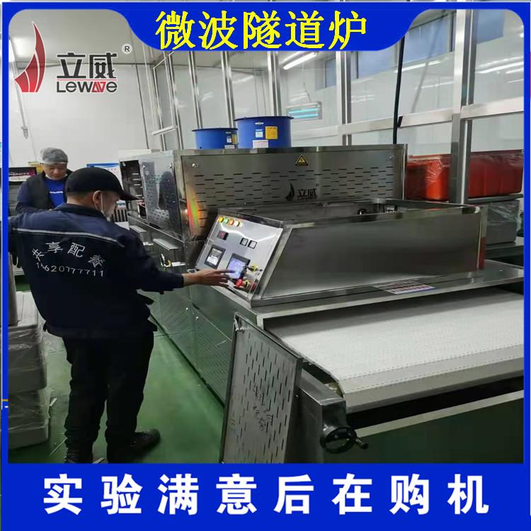 漢中五谷雜糧低溫烘焙設備廠商