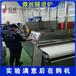 河南省杂粮烘焙生产线出售
