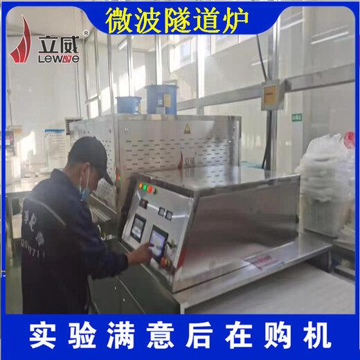 寧波綠豆烘焙設備廠商