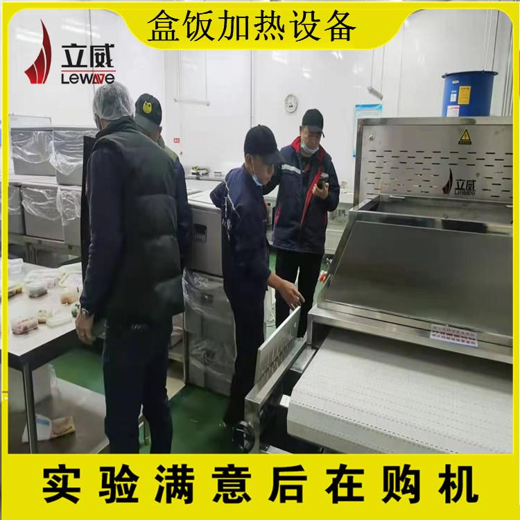 六安冷鏈配餐復熱設備