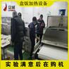 杭州学生餐微波加热设备