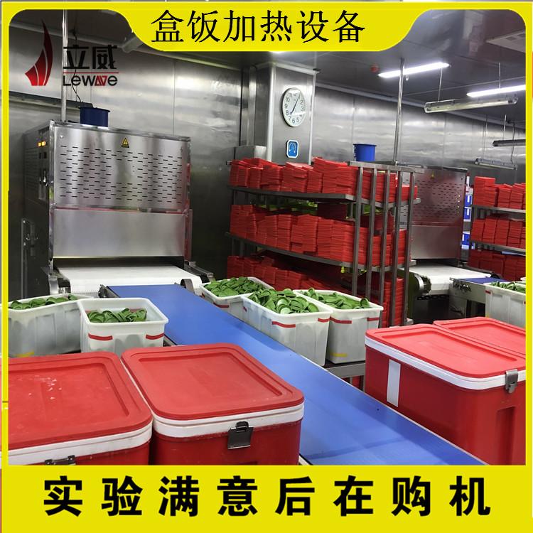 臺州盒飯復熱設備