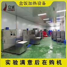 滄州冷鏈盒飯微波加熱設備圖片