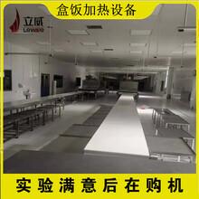 石家庄学生餐加热设备图片