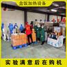 滨州盒饭复热设备