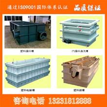 直销玻璃钢酸洗槽玻璃钢电解槽玻璃钢磷化液洗涤槽