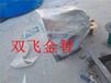 防腐防爆轴流风机公司