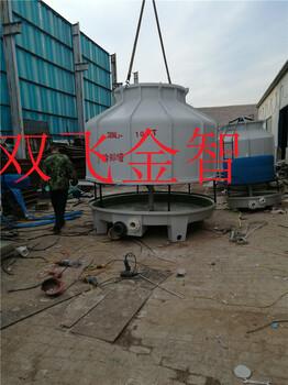 山西省忻州市横流凉水塔报价