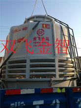 山东省枣庄市圆形凉水塔型号图片