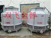 河北省邯郸市横流凉水塔哪里有