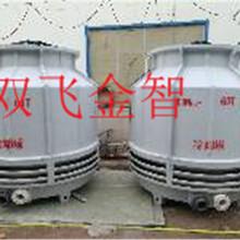 新疆玻璃钢凉水塔生产厂家