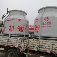 黑龙江玻璃钢凉水塔多多少钱