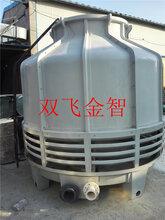 辽宁省大连市玻璃钢凉水塔厂图片