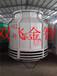 山东省日照市玻璃钢凉水塔标准