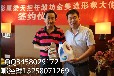 重庆车用尿素设备全套价格车用尿素厂家