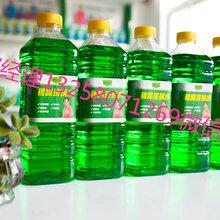 辽宁车用尿素设备价格防冻液设备厂家图片