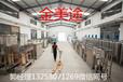 云南客车车用尿素加注车用尿素设备厂家